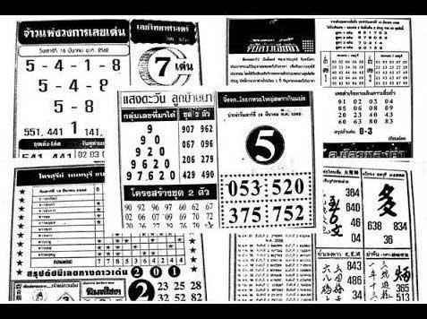thailand lottery tips
