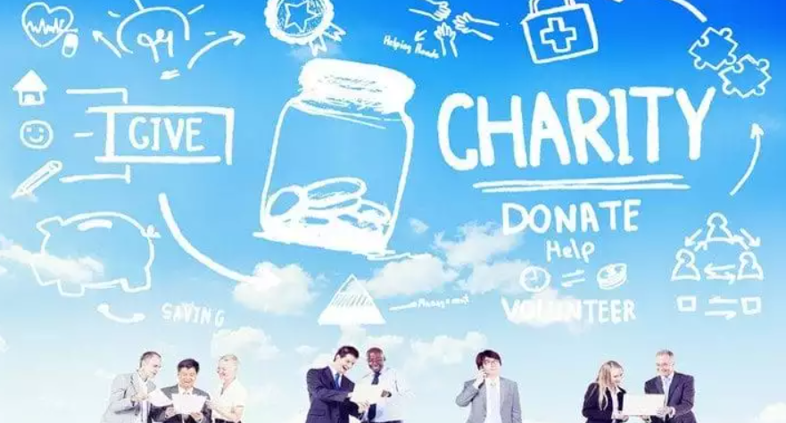 charity and nonprofit
