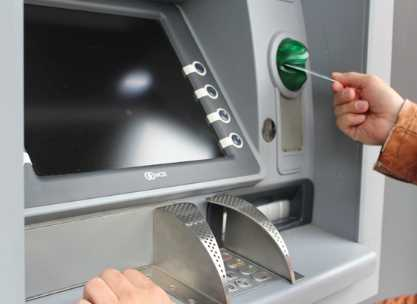 What Is a Cryptocurrency ATM