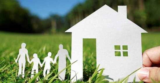 Difference between Land Loan vs Home Loan