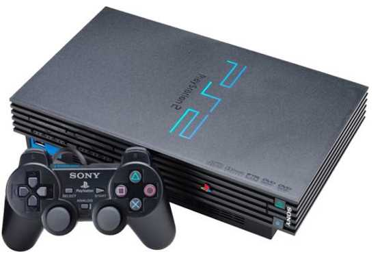 How To Get PS2 BIOS on Your PC